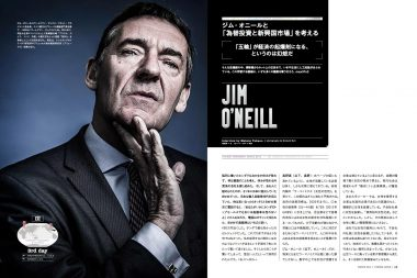 A photographic portrait of Jim O'Neill for Forbes Magazine Japan